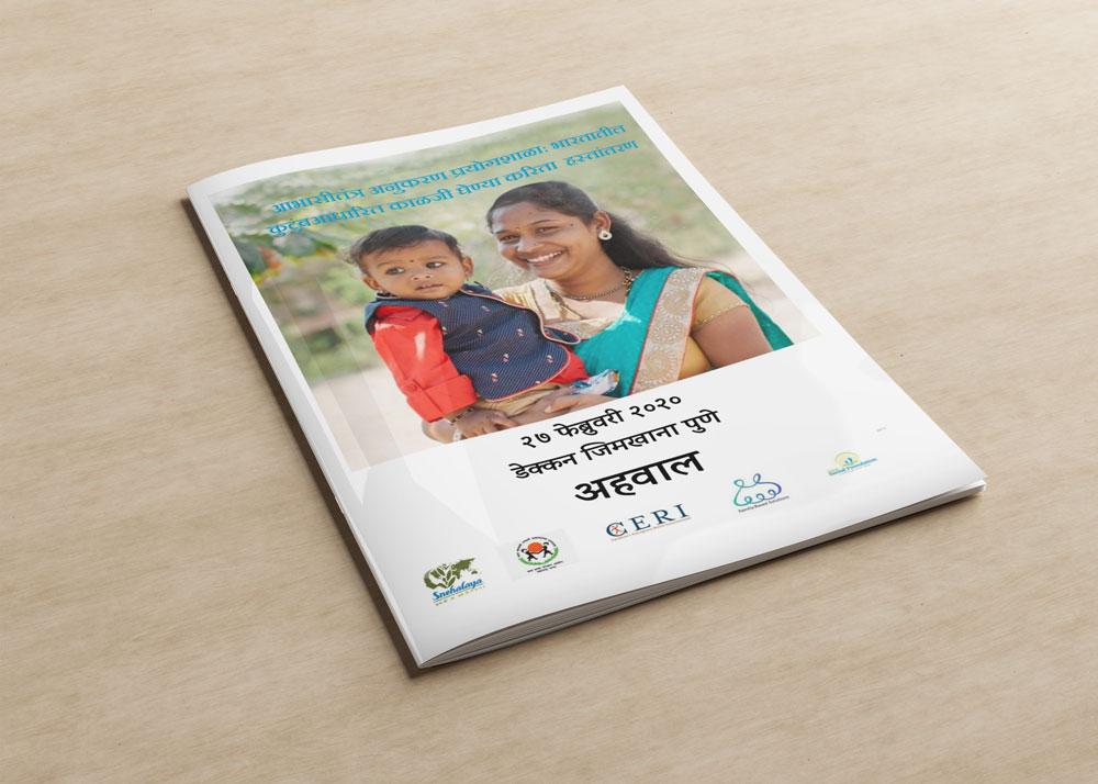 Moving Toward Family Solutions Primer-Marathi-